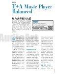 音響論壇283期T+A Music Player Balanced評論報導 - 功學社音響 - Page 2