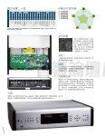 音響論壇283期T+A Music Player Balanced評論報導 - 功學社音響 - Page 3