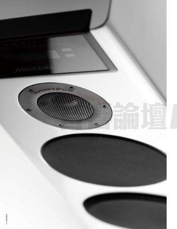 音響論壇雜誌Meridian DSP7200 - 功學社音響KHS AUDIO