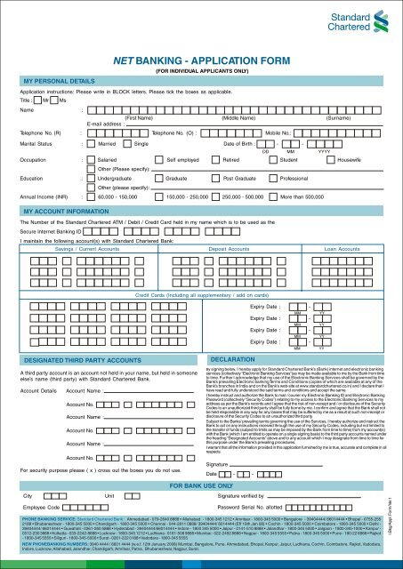 Net Banking Application Form 181207 cdr - Standard Chartered Bank