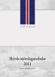 Skýrsla stjórnlaganefndar 2011