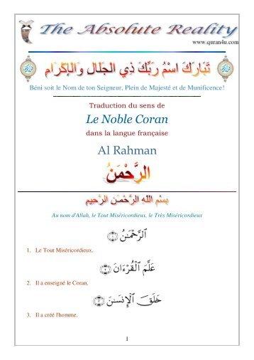Le Noble Coran Al Rahman