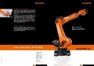 KUKA YOUR IDEAS(庫卡您的創意) - KUKA Robotics