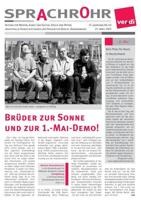 SPRACHROHR 2/2005