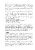 Tavi 15. biologiuri resursebis moxmareba - momxmarebeli.ge - Page 2