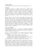 Tavi 15. biologiuri resursebis moxmareba - momxmarebeli.ge - Page 4