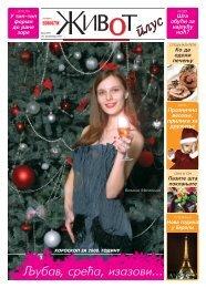 preuzmite PDF dokument - Novosti.rs