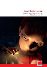 Barco digital cinema