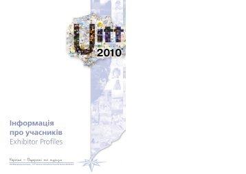 Iнформацiя про учасникiв Exhibitor Profiles - UITT