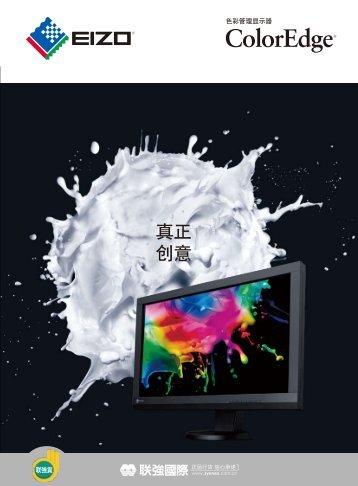 p01 cn - EIZO 艺卓专业显示器