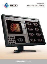 质量控兼容配 - EIZO 艺卓专业显示器