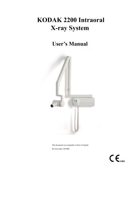 kodak 2200 intraoral x ray system sci electronics repair