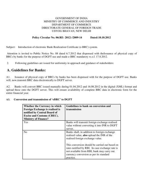 bank realisation certificate format dgft