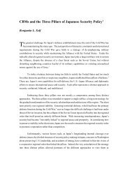 CBMs and the Three Pillars of Japanese Security Policy, by ...