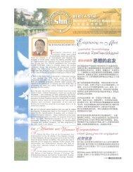 2007 Mar Vol 24 No 1 - Seminari Theoloji Malaysia