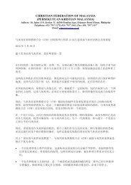 CFM - Letter GE 13 - for pdf 10 July 2012