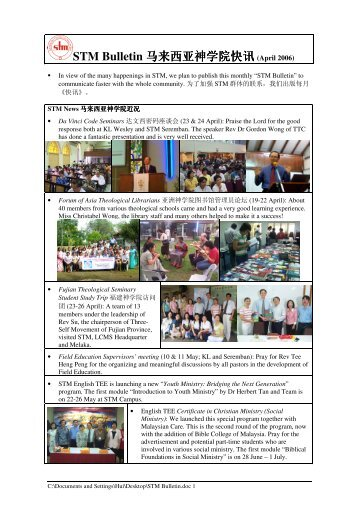 STM Bulletin 马来西亚神学院快讯 - Seminari Theoloji Malaysia