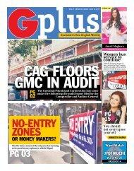 G Plus Volume 1 Issue 45