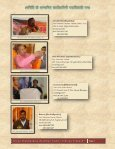 Divya Prakash-First Edition.pdf - Page 4