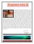 Divya Prakash First Edition.pdf - Page 7