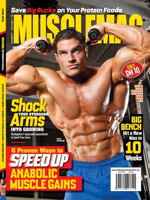 MUSCLE GAINS ANABOLIC - Lifestylenutrition