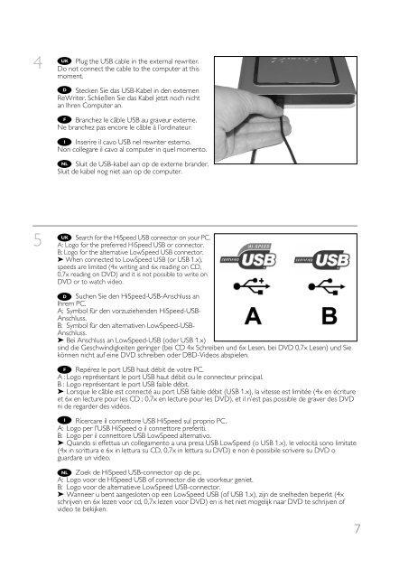 Manual de uso - Philips StorageUpdates