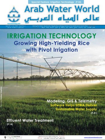 The Blue Peace: Rethinking Middle East Water - Strategic Foresight ...