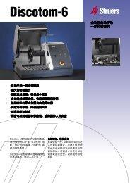 下载Discotom-6 的产品手册(PDF,541 Kb) - Struers