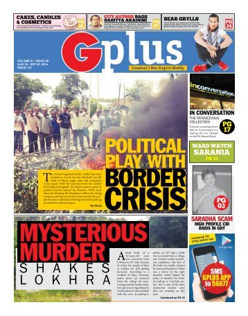 G Plus Volume 1 Issue 48