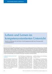 Lehren und Lernen im kompetenzorientierten Unterricht