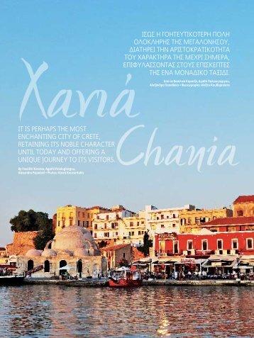 Guide Chania