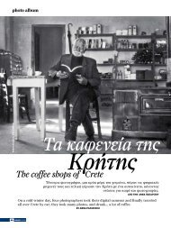Crete's coffee shops