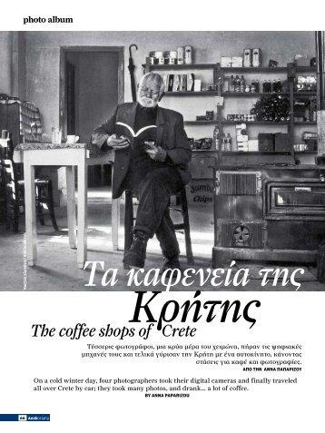 Crete's coffee shops