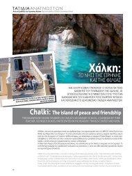 Passengers' trip in Chalki - ANEK Lines