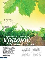 Wine tasting tourism