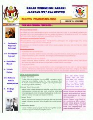 Program Pementoran - Jabatan Perdana Menteri