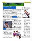 Latihan Pembimbing Rakan Sebaya - Jabatan Perdana Menteri - Page 2