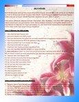 Azam tahun 2007 Mengekalkan hubungan baik dengan majikan - Page 2