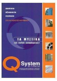 SEKA Q-System Flyer