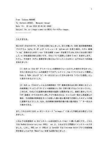 1 From: Tsukasa NAKANO To