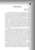 "â""«'æ¥À«""π - Bayer Cropscience Co.,Ltd. - Page 4"