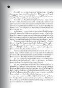 "â""«'æ¥À«""π - Bayer Cropscience Co.,Ltd. - Page 7"
