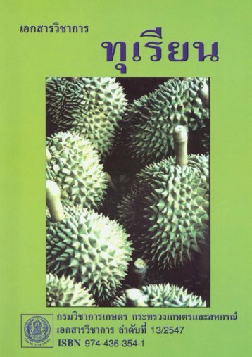 Durian - Bayer Cropscience Co.,Ltd.