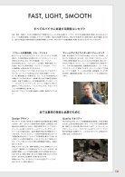 o_190ps7o381r9p7ji813od31kk8a.pdf - Page 5