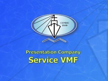 Service VMF - Subsea UK