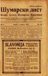 ÅUMARSKI LIST 4/1922