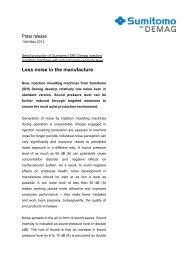 more (PDF) - Sumitomo (SHI)