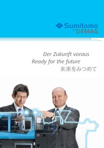 pdf - 3.2 MB - Sumitomo (SHI)