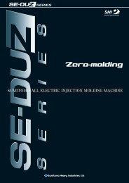 Product brochure SE-DUZ (pdf - 1.6 MB) - Sumitomo (SHI)