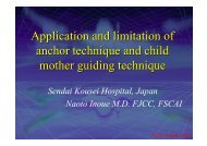 Application and limitation of anchor technique and ... - summitMD.com